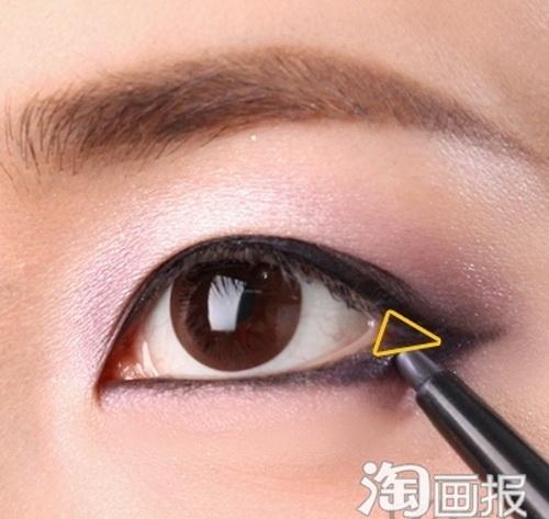 """""""Bí kíp"""" trang điểm mắt đẹp du xuân3"""