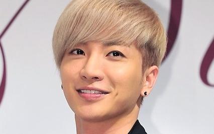 Top nam sao Hàn sở hữu đôi mắt đẹp nhất K-pop88999