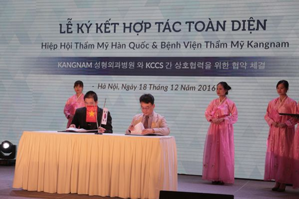 Kangnam tối tác chiến lược của hiệp hội thẩm mỹ Hàn Quốc