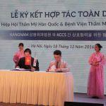 BVTM Kangnam – Đối tác chiến lược, hợp tác với hiệp hội thẩm mỹ KCCS